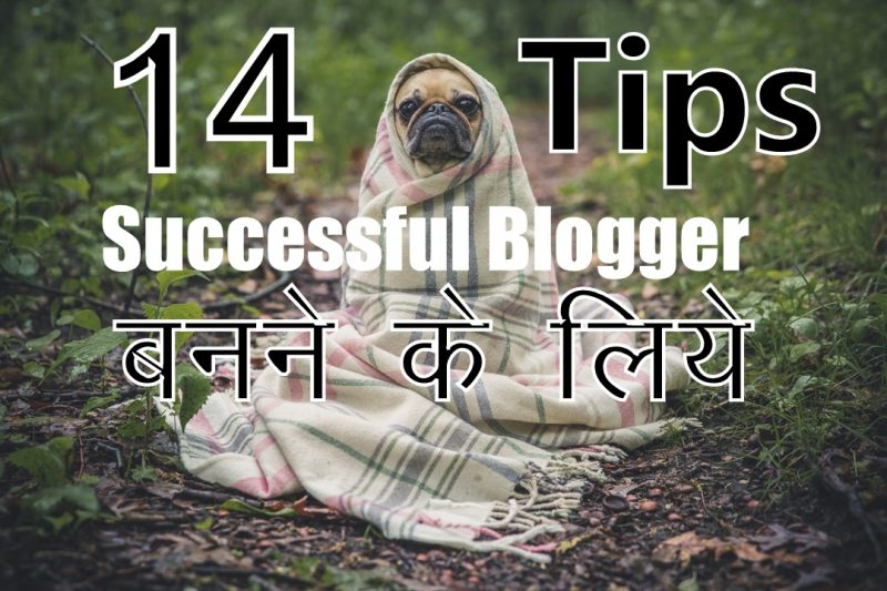 Blogger ztips