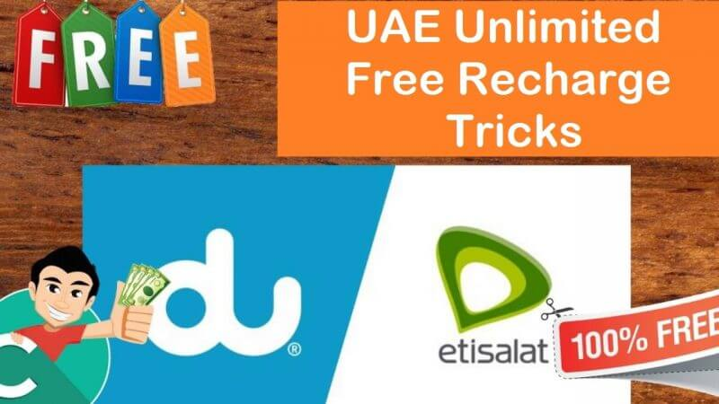 Free Mobile Recharge Tricks
