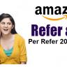 Amazon Shopping Site Se Refer Karke Unlimited Paise Kamaye (Expire)