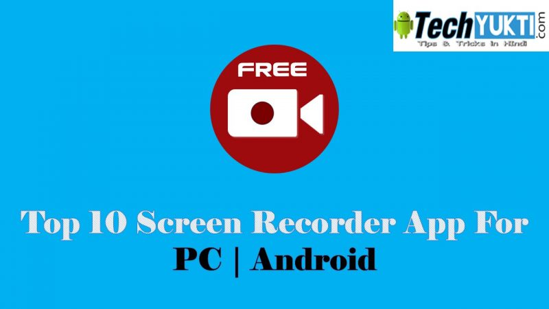 screen recorder for windows 10 mobile