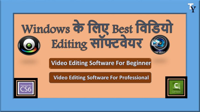 Windows Best Video Editing Software