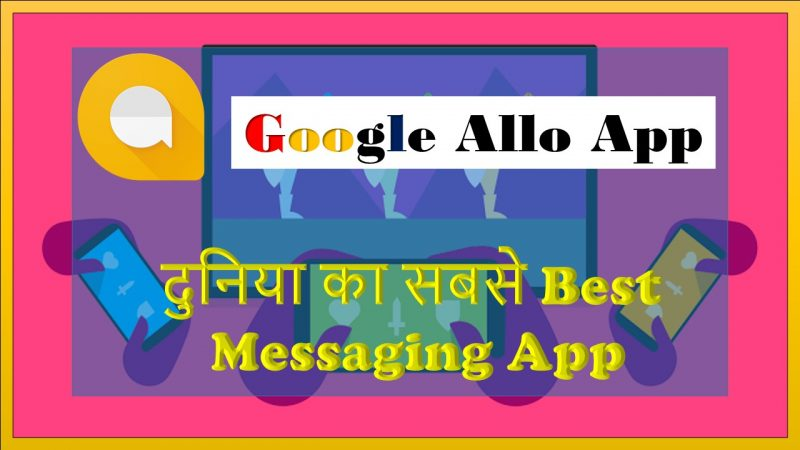 Google Best Messaging App