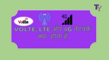 VOLTE, LTE AND 4G