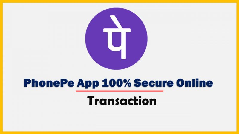 Phone Android App for Online Money Transaction
