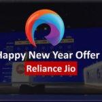 Reliance Jio Happy New Year Offer | Kya Jio ka Free Unlimted Call & unlimited Data March 2017 Tak Free Rahega