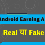 Earn Money Video & App Review in Hindi  | Real or Fake