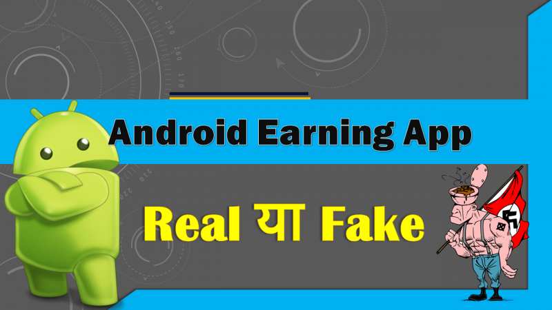 Earn Money Video & App Review in Hindi | Real or Fake - TechYukti