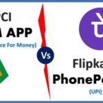 BHIM App Vs PhonePe UPI App | कौन है सबसे Best और Secure UPI App 2017