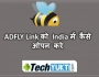 How to Open ADFLY Link In India
