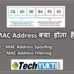 MAC Address Kya Hai | MAC Address Spoofing Kya Hota Hai