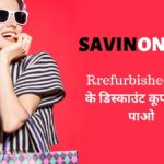 SavingOn.in - Best Coupon Site in India