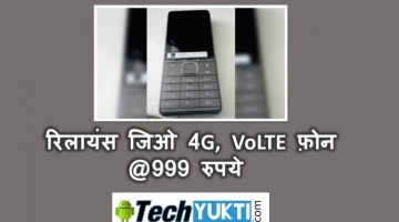 reliance jio 4g Volte phone