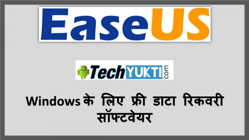 EaseUS Free Data Recovery Software For Windows