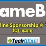 Famebit Sponsorship Se Online Earning Kaise Kare?