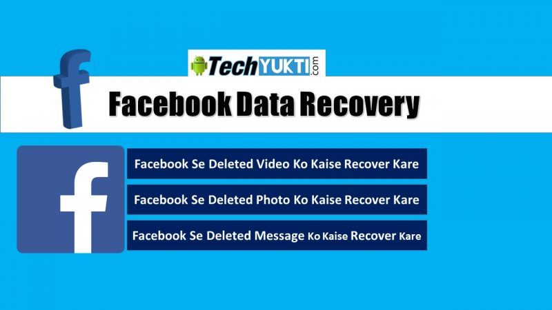 Recover Deleted Facebook Photo