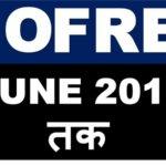 Reliance Jio Free Till June 2017 | जल्दी करे (Expire)