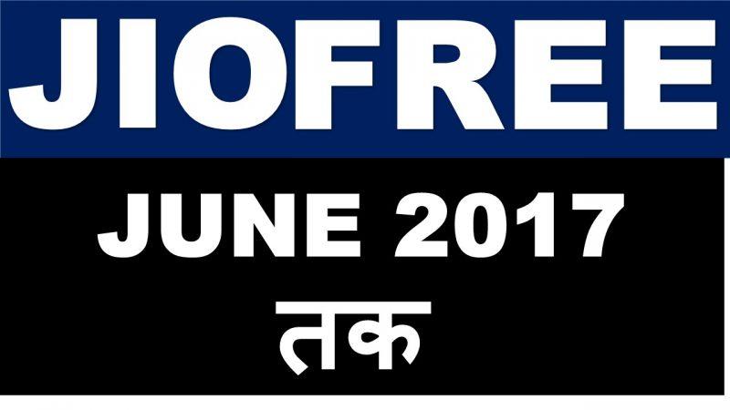 Reliance Jio Free Till June 2017