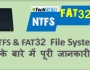 What is NTFS FAT32 File System