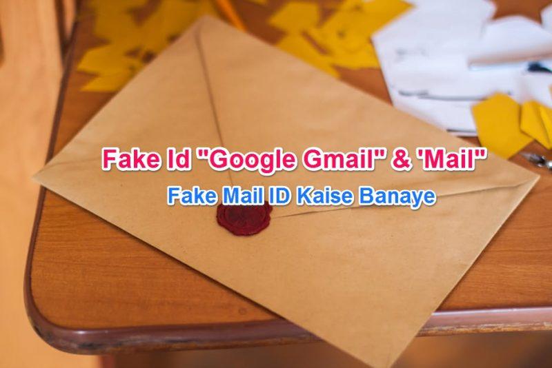 Fake Mail ID