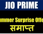 Jio Withdraw Jio Summer Surprise Offer