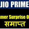 Jio Withdraw Jio Summer Surprise Offer | जिओ ऑफर समाप्त