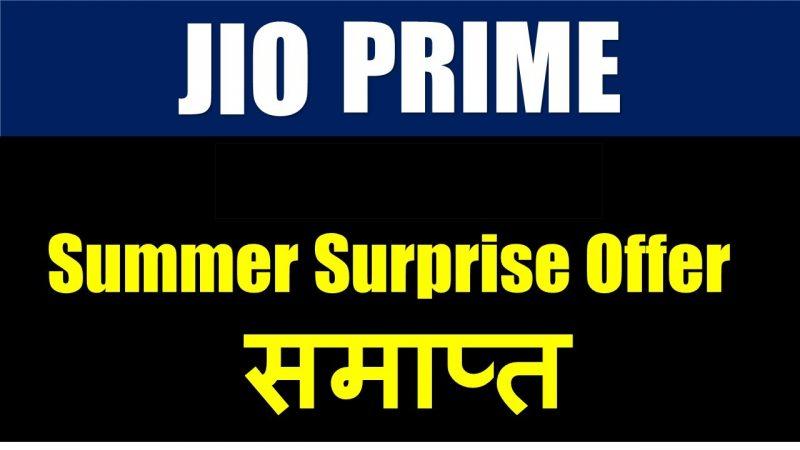 Jio Withdraw Jio Summer Surprise Offer