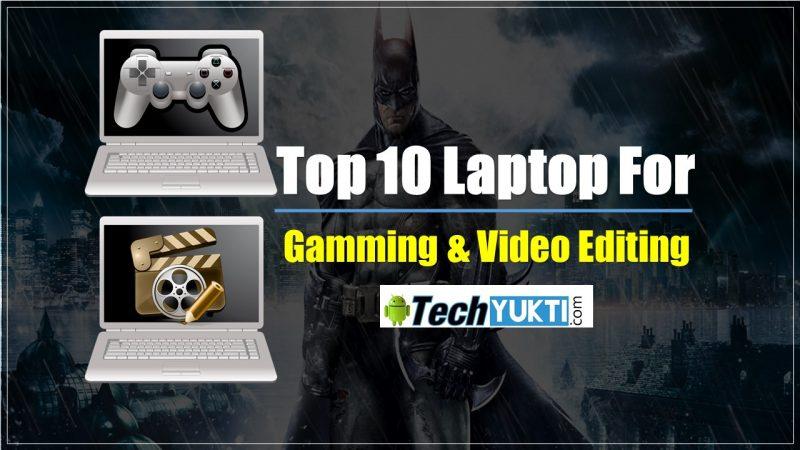 Top 10 Best Budget Laptop 2017