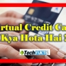 Virtual Credit Card (VCC) Kya hai? & How to get VCC in India