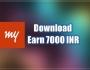 MakeMyTrip Se 7000 Ruapye Kaise Kamaye