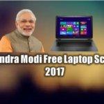 Narendra Modi Free Laptop Scheme 2017 | Real or Fake (Hindi)
