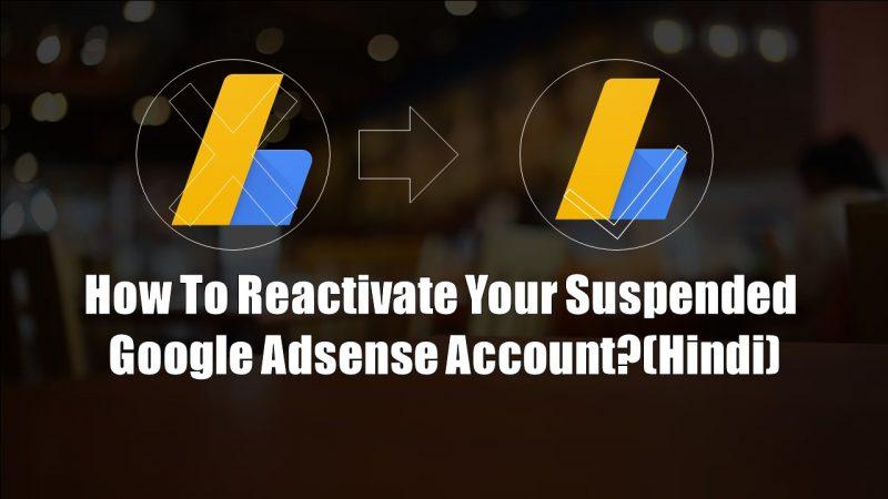 Suspended Adsense Account