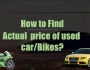 Used Car Ka Price Kaise Pta kare