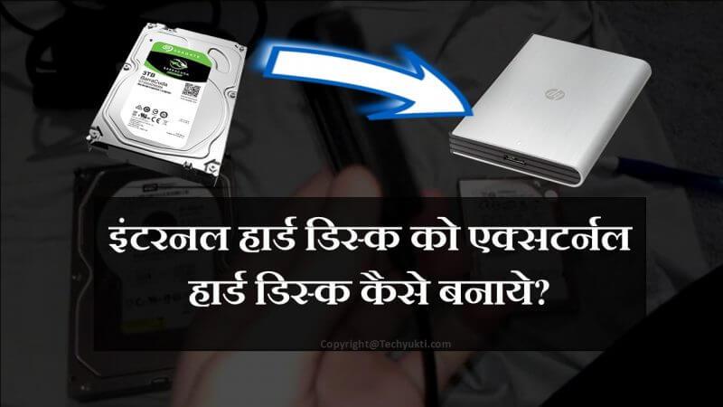 Convert Internal Hard Disk into External Hard Disk