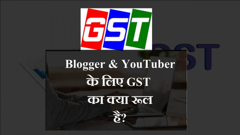 Tax for Blogger