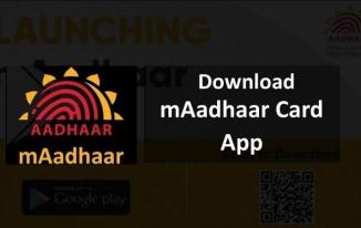 mAadhaar App Download Kaise Kare (कैसे करे)?