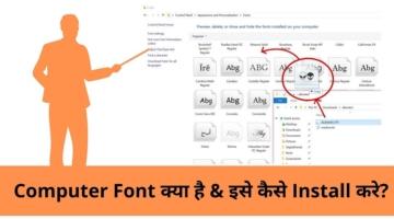Computer Font hindi