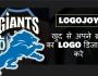 Online Logo Design Kaise kare