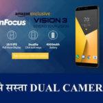 InFocus Vision 3 Hindi Review: सबसे सस्ता ड्यूल कैमरा और 18:9 डिस्प्ले वाला फ़ोन