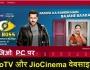 JioTV Aur JioCinema Website