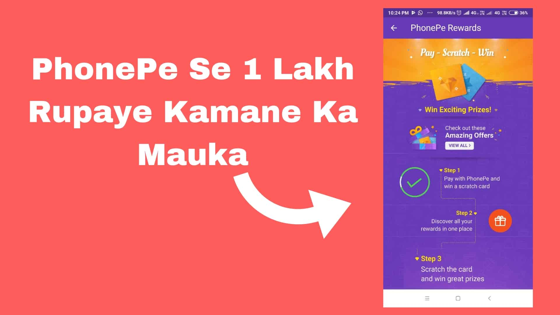 Phonepe pay scratch win