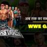 ये है अब तक का सबसे Best WWE Android Game