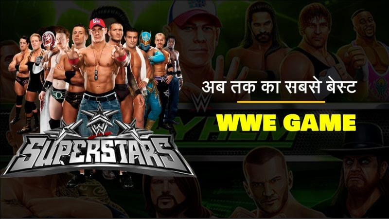 Best WWE Android Game