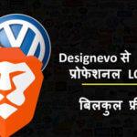 वेबसाइट के लिए Logo Design कैसे करे?