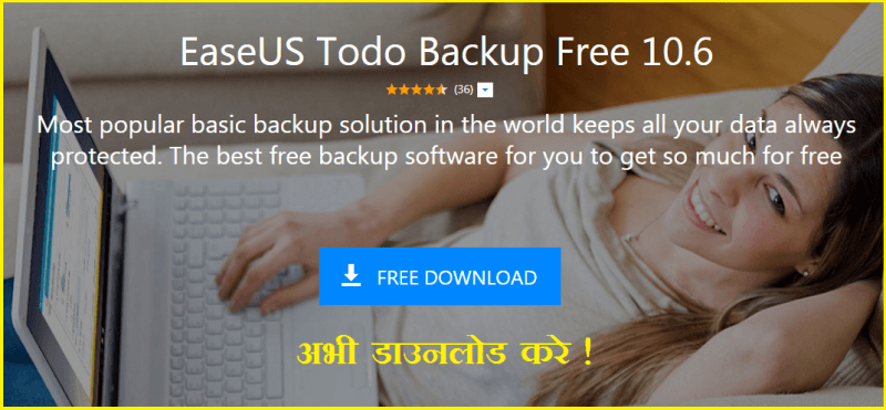 EaseUS Data Backup Software