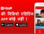 Free Premium Video Editing App
