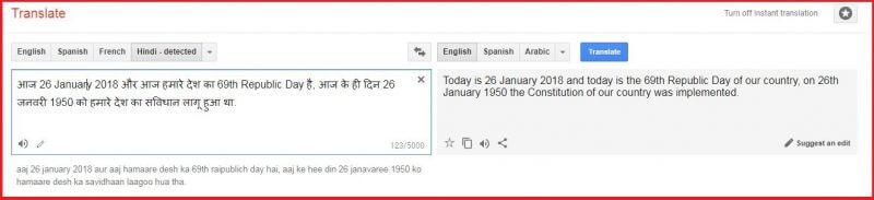 Hindi to English Translation