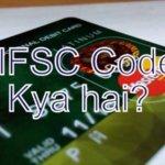 IFSC Code क्या है? & किसी भी bank का IFSC कोड कैसे पता करे?