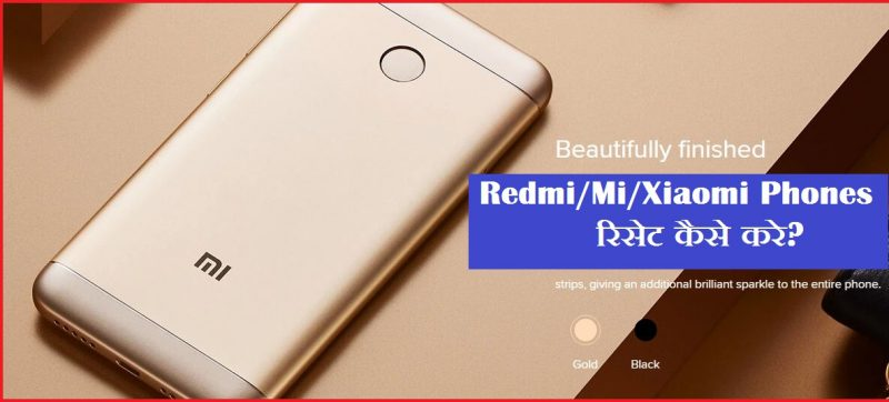 Redmi Phones Reset Kaise kare