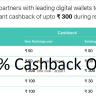 Latest Jio Cashback Offer 2018: मिलेगा 100% तक कैशबैक