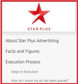 star plus advertising package